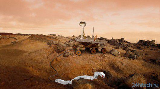 Змеи-роботы могут помочь в изучении Марса
