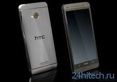 Золотой HTC One от Gold Genie доступен для предзаказа в России