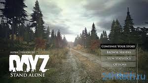 Зомби в DayZ Standalone станут умнее