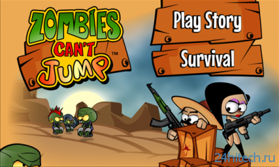 Zombies Can't Jump 1.0.0.0 Стратегия