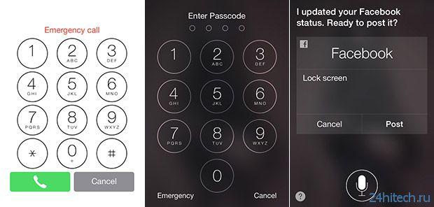 iOS 7 позволяет совершать звонки на любые номера с заблокированного смартфона (видео)