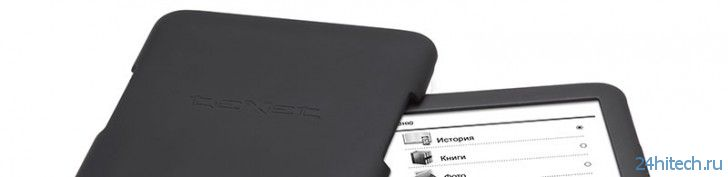 teXet TB-446SE: обновленная модель четырёхдюймовой читалки специально для М.Видео