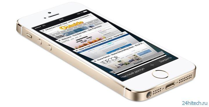 25 октября МТС начнёт продажи новых смартфонов iPhone