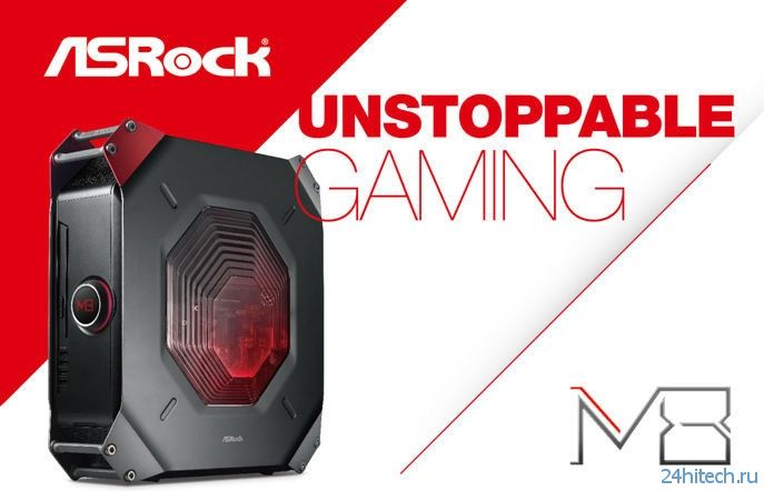ASRock и BMW Group DesignworksUSA выпустили игровой мини-компьютер M8