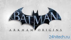 Анонсирован Season Pass для Batman: Arkham Origins