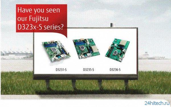 Дебют промышленных материнских плат серии Fujitsu D323x-S на базе чипсетов Intel Q87 и Intel H81 Express