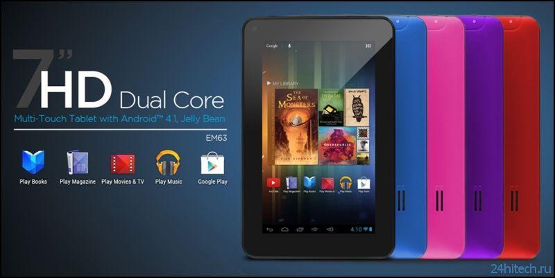 """Двухъядерный 7""""планшет Ematic EM63 на Android 4.1 за"""
