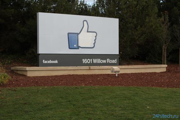 Facebook сообщила, что число бета-тестеров Android-приложения перевалило за 1 млн