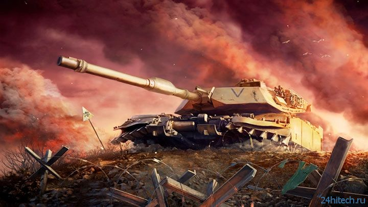 Game Insight проведет турнир по Tank Domination на выставке «ИгроМир 2013»