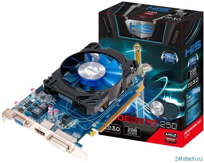 HIS Radeon R7 250 в версии Boost Clock с кулером iCooler и памятью двух типов