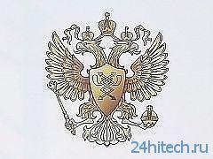 Интернет-провайдеры будут записывать для ФСБ информацию о пользователях