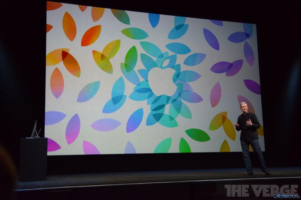 Итоги презентации Apple: новые MacBook Pro, Mac Pro и iPad
