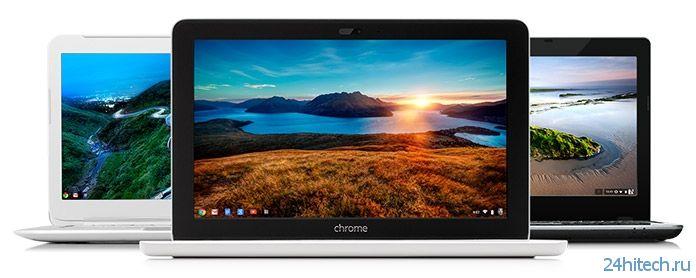 LG намекает на грядущий выпуск своих первых устройств на базе Chrome OS