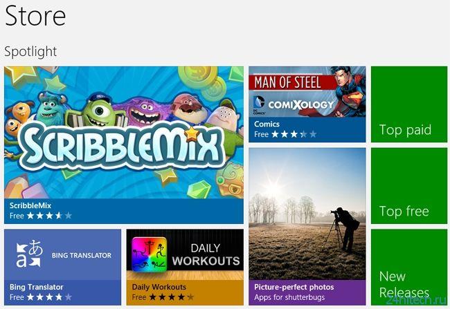 Microsoft может открыть единый магазин приложений