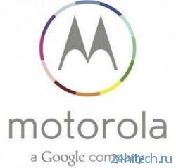 "Motorola готовит на 2014 год 6,3""фаблет Xplay?"
