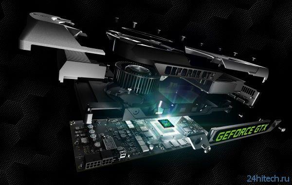 NVIDIA может выпустить новый видеоускоритель GeForce GTX 770 Ti