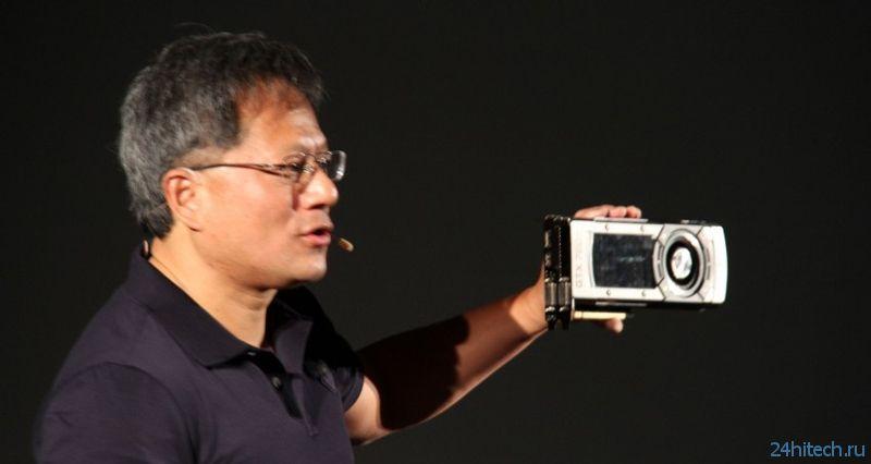NVIDIA представила видеокарту GeForce GTX 780 Ti