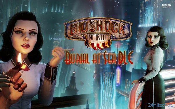 Названа дата выхода BioShock Infinite: Burial at Sea – Episode One
