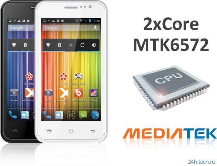 """Недорогой смартфон-двухсимник teXet X-medium с 4,5"""" IPS-экраном"""