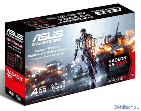Новая игровая видеокарта из серии ASUS Radeon R9 290X с поддержкой GPU Tweak Streaming
