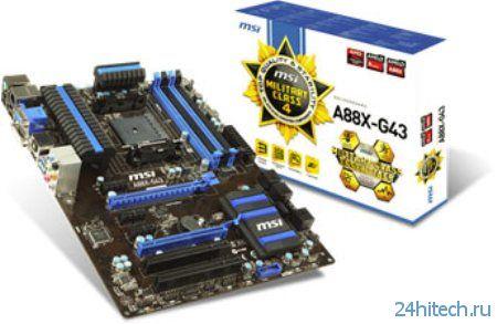 Новые материнские платы компании MSI для разъема AMD FM2+ с поддержкой Military Class 4