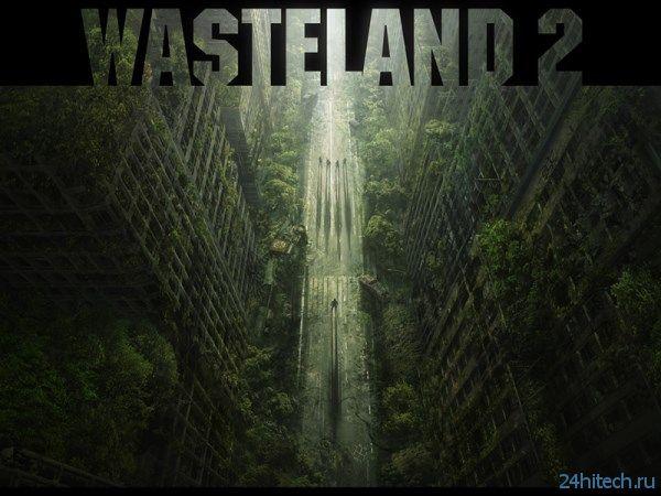 Новые подробности о Wasteland 2: исследование локаций и не только