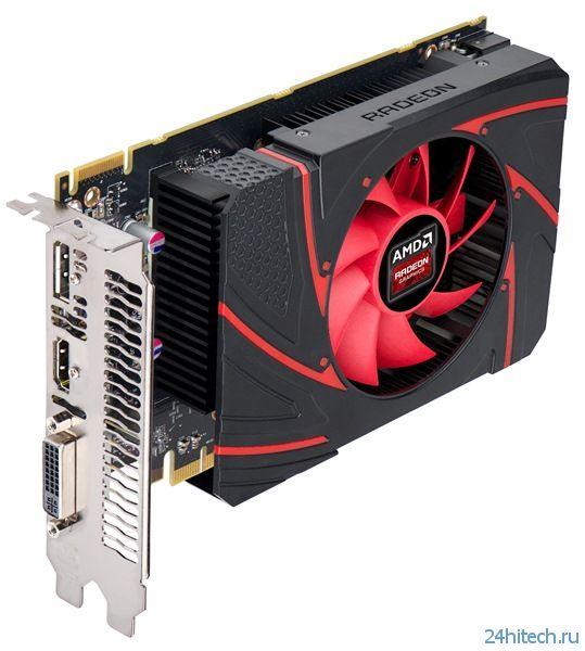 Новые видеокарты от AMD поступят в продажу 8-ого октября