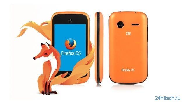 Новый смартфон ZTE на базе Firefox OS появится в 2014 году