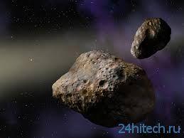 Обнаружен новый астероид, требующий наблюдения