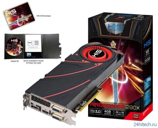 Пара новых видеокарт серии HIS Radeon R9 290X с игрой Battlefield 4 в комплекте