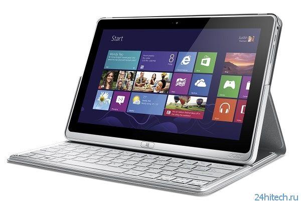 Планшет Acer TravelMate X313 с клавиатурной док-станцией
