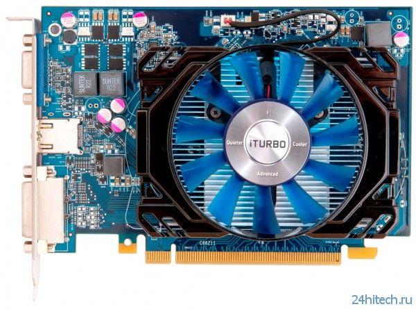 Серия видеокарт HIS Radeon R7 240 включает в себя модели с DDR3- и GDDR5-памятью