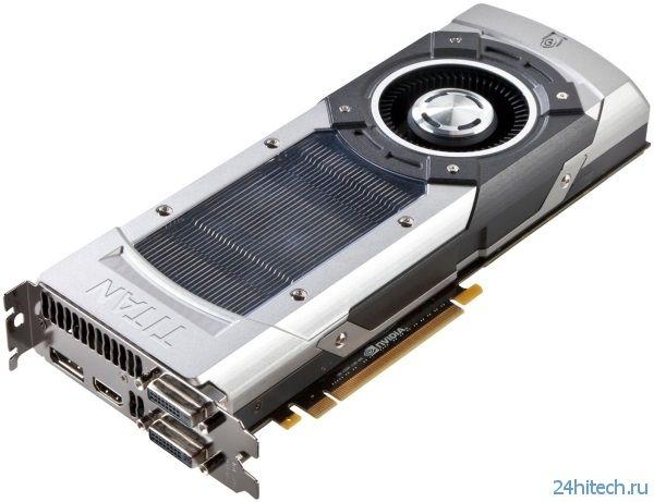 Снижение цен на видеокарты NVIDIA затронет и старшие модели