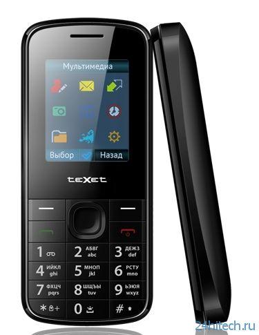 Сотовый телефон teXet TM-102 за 700 рублей с поддержкой двух SIM-карт