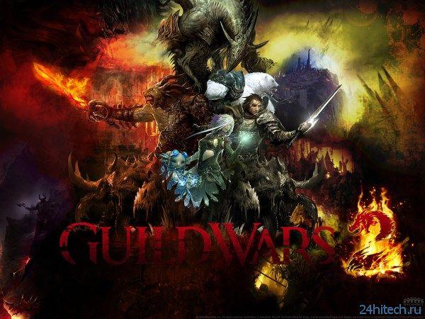В октябре выйдет очередное крупное обновление Guild Wars 2