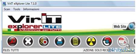 Vir.IT eXplorer Lite v.7.5.06 - небольшой антивирус для операционных систем Windows