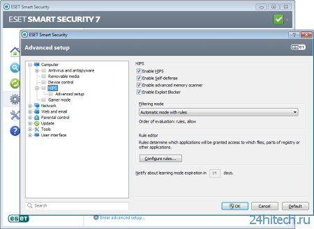 Вышла обновленная версия персональных решений ESET NOD32