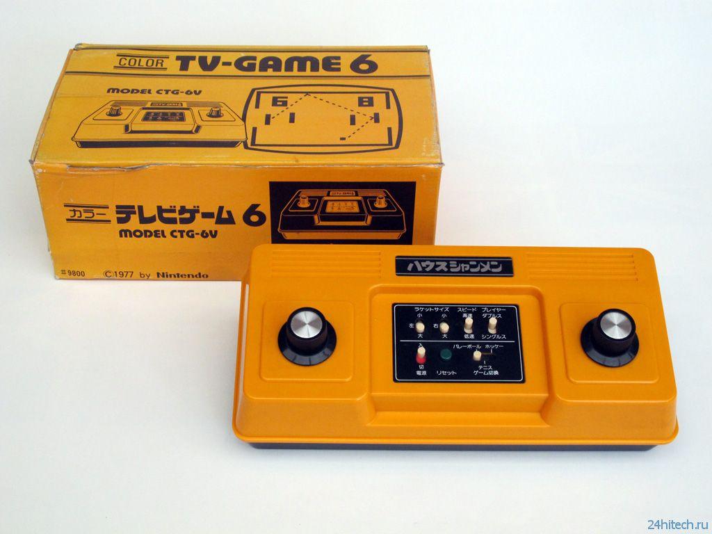 #факты | [1] Nintendo и её игровые консоли