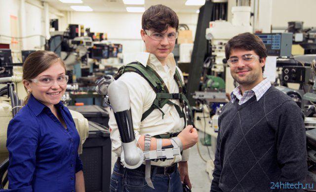 Американские студенты создали экзоскелет (6 фото + видео)