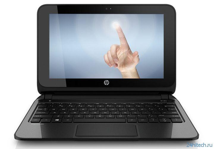 HP TouchSmart 10: 300-долларовый мини-ноутбук на платформе AMD Temash