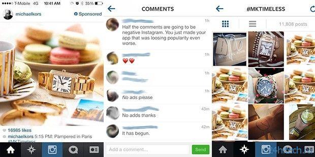 Instagram начала показывать рекламу, пользователи раздражены новшеством