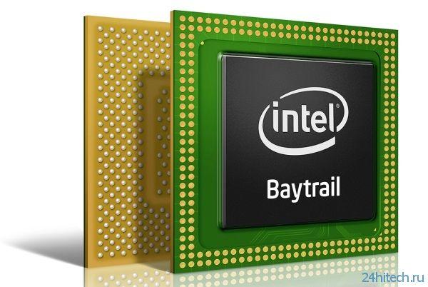 Intel расширила линейку процессоров Bay Trail-M