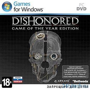 Коробочная PC-версия Dishonored: Game of the Year Edition выйдет в России 22 ноября