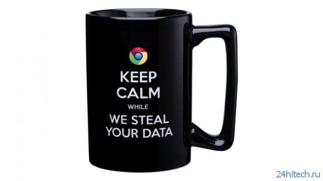 Microsoft сделали антирекламу Google (3 фото)