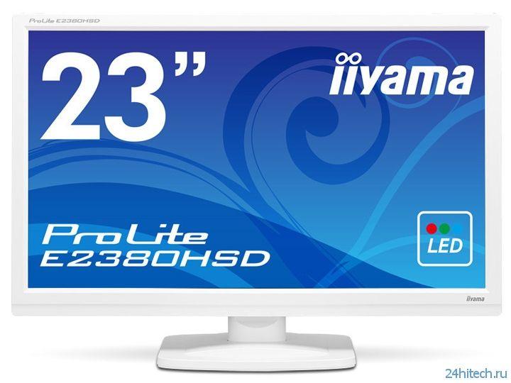 Монитор Iiyama ProLite E2380HSD с функцией снижения энергопотребления