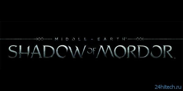 Monolith работают над экшеном Middle-earth: Shadow of Mordor