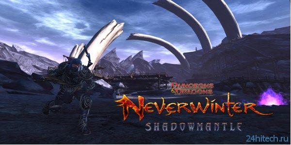 Новое дополнение для Neverwinter выйдет в следующем месяце