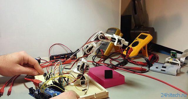 Обучаемая рука-робот (видео)