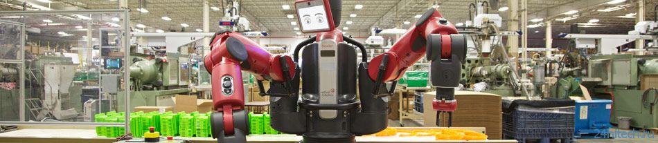 Обучение роботов безопасному обращению с опасными предметами