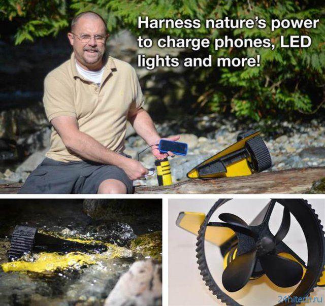 Персональная гидроэлектростанция Hydrobee (3 фото + видео)